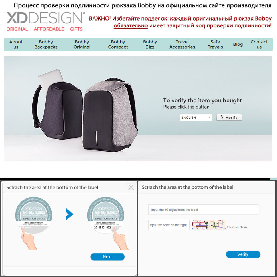 XD Design Bobby Compact anti-theft backpack, diver blue (Рюкзак Бобби компакт синий)